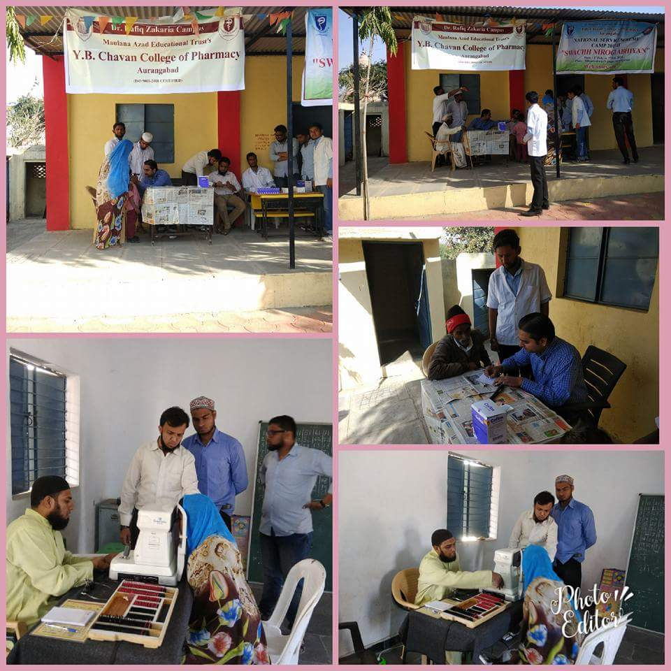 Free Eye Checkup Camp at Dhopteshwar village