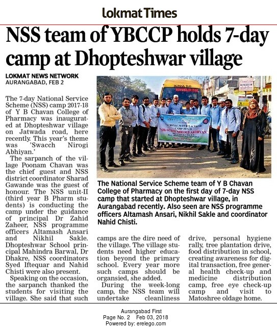 Lokmat Times News for Organizing 7 days NSS camp 2017-18